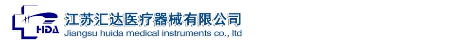 Jiangsu huida medical instruments co.,Ltd